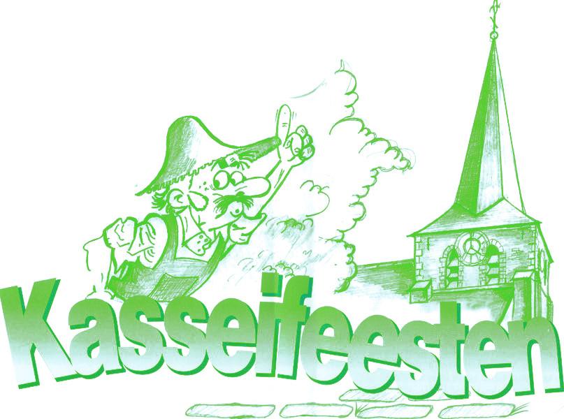 kassei-logo